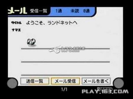 任天堂N64历史回顾:一台生不逢时的强劲主机