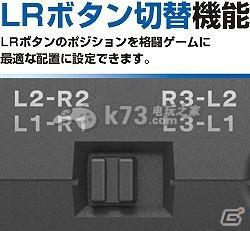 格斗/射击游戏玩家必备6键手柄12月发售!