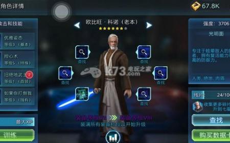 星球大战银河英雄实用技巧分享