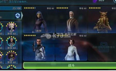 星球大战银河英雄pvp阵容推荐