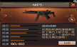 CF手游MP5使用技巧