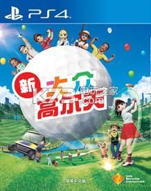 《新大众高尔夫》国行8月29日同步发售确定