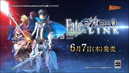 《Fate/Extella Link》发售日正式公布