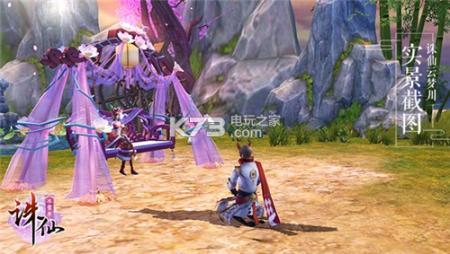 《诛仙手游》全新交互玩法上线!