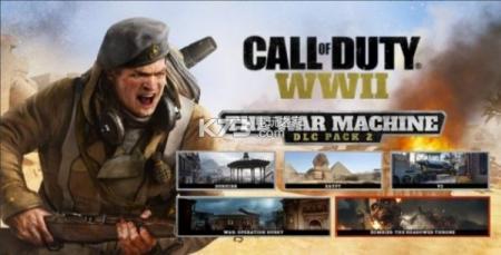 """《使命召唤14》""""战争机器""""DLC公布!4月10日登陆PS4"""