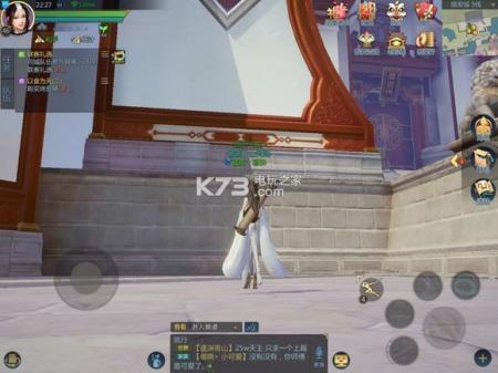 剑侠世界2临安城隐藏地点及跳法详解