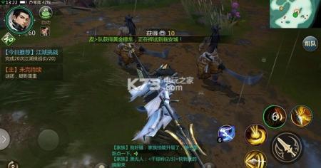 剑侠世界2手游天王心决选择攻略