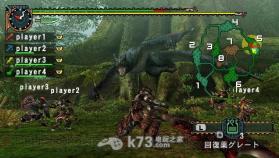 怪物猎人p2g 中文版下载 截图
