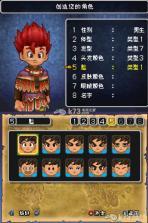 勇者斗恶龙9 汉化不死版下载附全金属史姆地图存档 截图