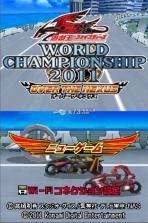 游戏王5ds世界冠军大会2011 汉化v2.0版下载 截图