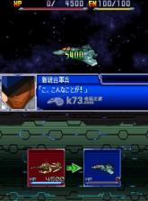 超级机器人大战l 日版下载 截图