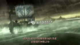 战神斯巴达之魂 安卓中文版下载 截图