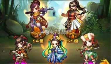 仙剑奇侠传手游 v1.1.51 下载