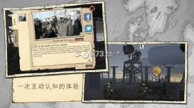 勇敢的心世界大战 汉化版下载 截图