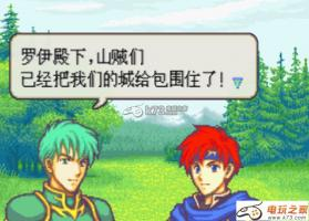 火焰纹章封印之剑 中文版 截图
