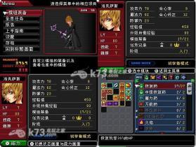 王国之心358/2天 中文版下载 截图