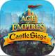 帝国时代围攻城堡安卓下载
