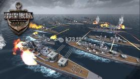 雷霆舰队 v3.11.0 下载 截图