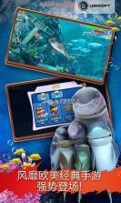 饥饿鲨 v3.7.2.5 下载