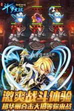 斗罗大陆神界传说 v1.2.6 下载 截图