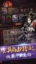 英雄杀手机版 v3.19.0 官方下载