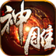 神雕江湖手游ios版下载v1.0