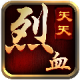 天天烈血破解版下载v1.8.02