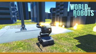 机器人世界 v1.0 ios版下载