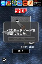 这把剑不糟糕么? v1.0 中文破解版下载 截图