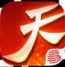 天下手游 v1.1.29 2020版下载