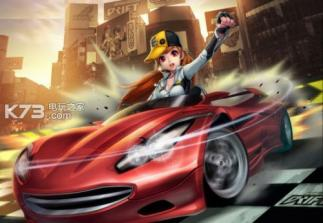 QQ飞车手机版 v1.0.3.7424 安卓无限钻石金币版下载
