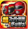 超超级战队冲刺 v1.1.1 中文下载