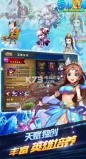 最萌西游 v1.1.0 官方下载