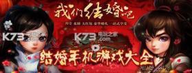 微小坠落 v1.1 中文破解版下载 截图