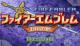火焰纹章封印之剑手机版安卓版下载v1.0