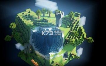 我的世界教育版 v1.0 安卓中文版下载