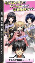 东京地城RPG公主探险 v1.1.22 中文版下载
