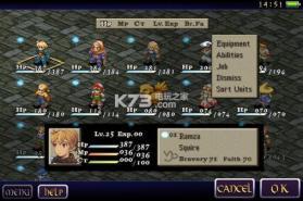 最终幻想战略版狮子战争 v1.2.0 ios汉化版下载 截图