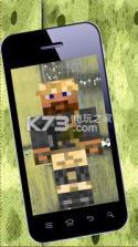 我的世界 v1.0 军队皮肤apk下载 截图