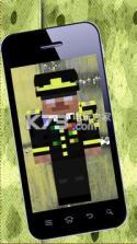 我的世界 v1.0 军队皮肤apk下载