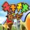 欢乐优骏安卓版下载v2.7.2