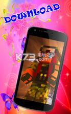 我的世界手机版 v1.0 女生皮肤apk合集下载