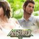 line全民网球ios官网下载v2.15