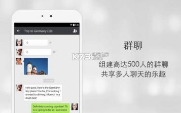 微信 v6.6.1 最新版本下载