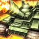 坦克火线官网下载v1.2