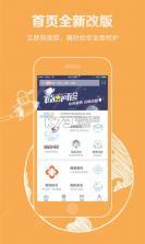 微医 v3.5.5.1 app下载 截图