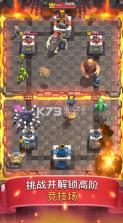 皇室战争腾讯版 v2.0.7 官网下载