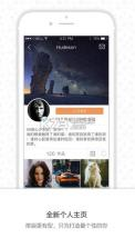 快手app v6.0.0.7751 下载 截图