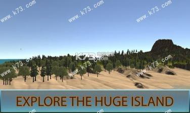 海洋家园生存岛 v2.6.5 游戏下载