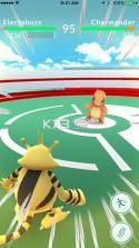 pokemon go v1.99.1 安卓中文版下载 截图